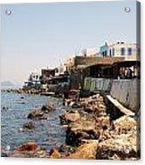 Nisyros Island Greece Acrylic Print
