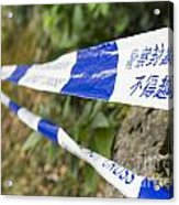 Police Do Not Cross Tape Acrylic Print