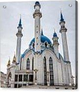 Qolsharif Mosque Acrylic Print