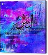 Quranic Verse Acrylic Print
