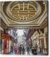 Traditional Shopping Area In Shanghai China Acrylic Print