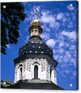 Ukraine. Kiev. Kiev Monastery Acrylic Print