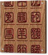 12 Chinese Zodiac Animals Wood Signs Acrylic Print