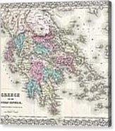1855 Colton Map Of Greece  Acrylic Print