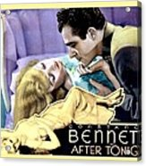 1933 - After Tonight Motion Picture Poster - Constance Bennet - Gilbert Roland - Color Acrylic Print