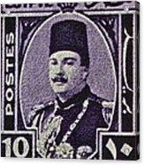 1944 King Farouk Egypt Stamp  Acrylic Print