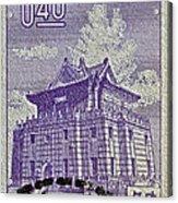 1960 Taiwan Chu Kwang Tower Quemoy Stamp Acrylic Print