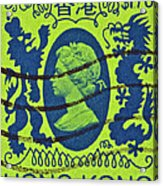 1985 Hong Kong Queen Elizabeth II Stamp Acrylic Print