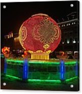 Harbin Ice And Snow Festival 2013 Acrylic Print