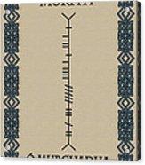 Murphy Written In Ogham Acrylic Print