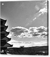 Reading Pagoda Acrylic Print