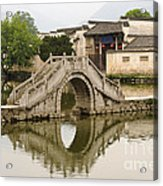 The South Lake In Hongcun Village Acrylic Print