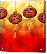 2013 Chinese New Year Snake Good Luck Text On Lanterns Acrylic Print
