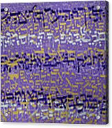 2014 14 Hebrew Text Of Psalms Chapter 36 In Purple Silver And Gold Acrylic Print
