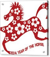 2014 Abstract Red Chinese Horse With Flower Illustration Acrylic Print