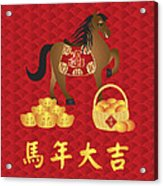 2014 Chinese New Year Horse With Good Luck Text Acrylic Print