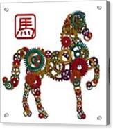 2014 Chinese Wood Gear Zodiac Horse Illustration Acrylic Print