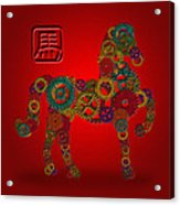 2014 Chinese Wood Gear Zodiac Horse Red Background Acrylic Print