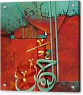 Islamic Calligraphy Acrylic Print by Corporate Art Task Force