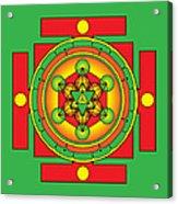 Metatron's Cube Merkaba Mandala Acrylic Print