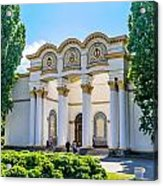 Pavilion In Kiev's National Complex  Acrylic Print