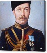 Tsar Nicholas II Of Russia Acrylic Print