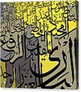99 Names Of Allah Acrylic Print