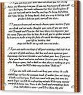 If By Rudyard Kipling Acrylic Print