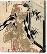 Japan: Tale Of Genji Acrylic Print