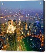 Shanghai Pudong Skyline Acrylic Print