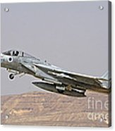 An F-15c Baz Of The Israeli Air Force Acrylic Print