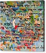 Rabba Bar Rav Hanan Acrylic Print