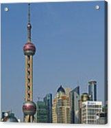 Pudong Skyline Acrylic Print