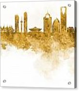 Riyadh Skyline In Watercolour On White Background Acrylic Print