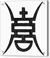 Calligraphy Chinese Acrylic Print