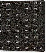72 Names Of God Acrylic Print