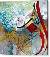 Islamic Calligraphy Acrylic Print