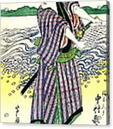 Actor Nakamura Utaemon 1813 Acrylic Print