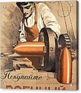 Advertisement For War Loan From World War I Acrylic Print