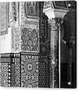 Alcazar Column Arches And Tile Acrylic Print
