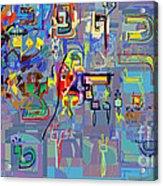 Alef Bais 1n Acrylic Print