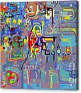 Alef Bais 1p Acrylic Print