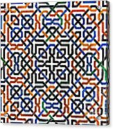 Alhambra Tile Detail Acrylic Print by Jane Rix