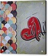 All Praise Is Due To God Acrylic Print by Salwa  Najm