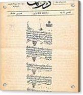 An Ottoman Empire Document Acrylic Print