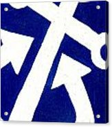 Anchor- Dark Blue Acrylic Print
