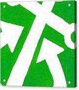 Anchor- Green Acrylic Print