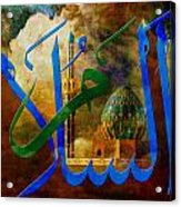As Salam Acrylic Print