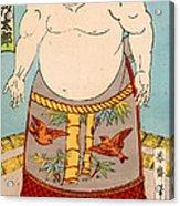 Asashio Toro A Japanese Sumo Wrestler Acrylic Print