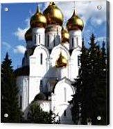 Assumption Cathedral Yaroslavl Russia Acrylic Print